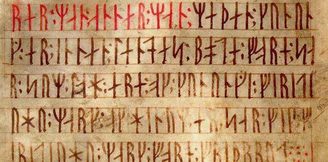 CodexRunicus[1]